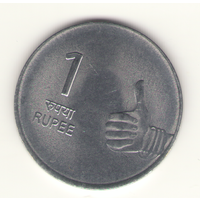 1 рупия 2010 г. МД: Бомбей.