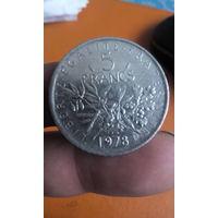 259# 5 франков 1978. франция