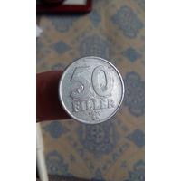 290# 50 филлеров 1979. венгрия