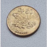Индонезия 50 рупий, 1998 Редкая! 7-1-57