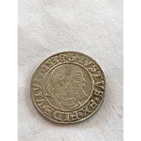 Пруссия, грош 1538