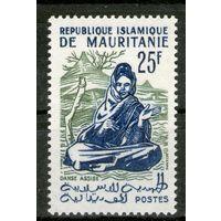 Мавритания. Михель- 172. Чистая.