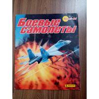 Журнал с наклейками Боевые самолеты PANINI, 100% собран