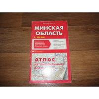 Атлас Минская область