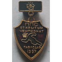 Открытый чемпионат по ППС 1997 Павлодар