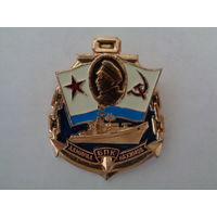 "Большой противолодочный корабль ""Адмирал Нахимов"""