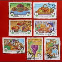 Афганистан. Фрукты. ( 7 марок ) 1988 года.