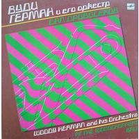 Вуди Герман И Его Оркестр - Бал Дровосеков