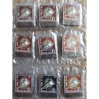 Значки-марки СССР Космос (ситалл, керамическая вставка, стекло), в упаковке, одним лотом - 9 шт.
