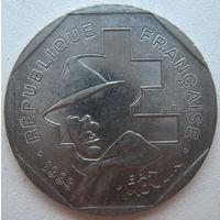 Франция 2 франка 1993 г. Жан Мулин (d)