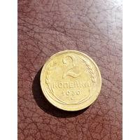 Монета 2 Копейки 1930 Аукцион