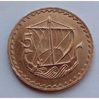Кипр 5 милей. 1963