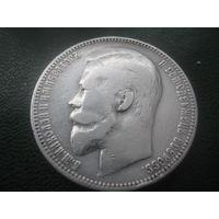 1 рубль 1900г серебро ф.з.