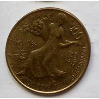 Италия 200 лир, 1981 ФАО - Всемирный день продовольствия 1-2-30