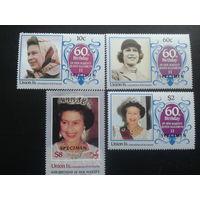 Гренадины Union island 1986 королеве Елизавете 2 - 60. полная серия