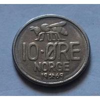 10 эре, Норвегия 1969 г.