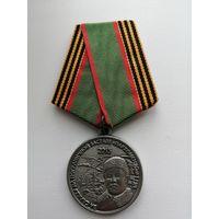 """За службу на пограничной заставе """"Пархоменко"""""""