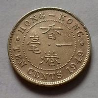 10 центов, Гонконг 1949 г.