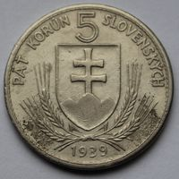 Словакия, 5 крон 1939 г.