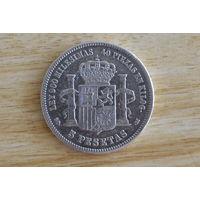 Испания 5 песет 1871(серебро)