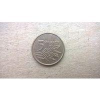 Польша 5 грошей, 1999г. (D-16)