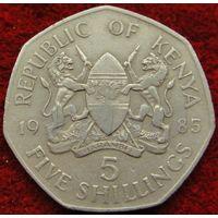 6256:  5 шиллингов 1985 Кения