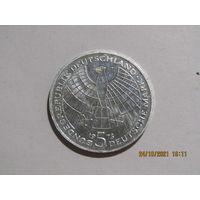 5 марок 1973 год. ФРГ,500 лет Копернику.Серебро.С рубля