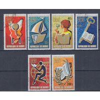[914] Гвинея 1972. Международный год книги. Гашеная серия.