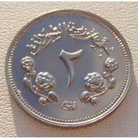"Судан.  2 гирша 1967 год  KM#36   ""Фауна. Верблюд. Бедуин""  Редкая!!!"