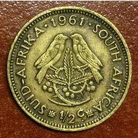ЮАР /Южная Африка/, 1/2 цента 1961