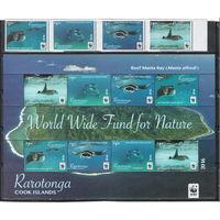 Раротонга WWF Скаты 2016 год чистый полный комплект из 4-х марок и листа