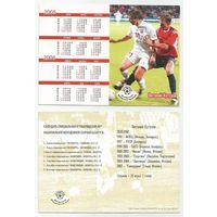 Виталий Кутузов /Сборная Беларуси/ Календарик-карточка 2005г.