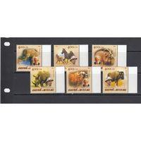 Слоны Носороги Зебры Бегемоты Животные Африки Фауна 2005 Гвинея Бисау MNH полная серия 6 м зуб ЛОТ Распродажа