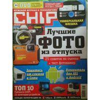 """Журнал """"Chip"""", No6, 2016 год"""