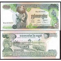 КАМБОДЖА 500 РИАЛ  1975 год  UNC  /другой  номер/