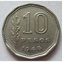 Аргентина 10 песо 1966
