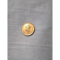 Монеты Пакистана