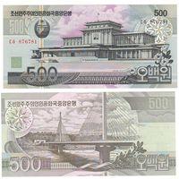 Банкнота Северная Корея 500 вон 2007 UNC ПРЕСС