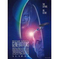 Звездный путь 7: Поколения (1994)(HDrip)/Звездный путь 8: Первый контакт  (1996)(HDrip)
