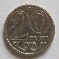 Казахстан, 20 тенге 2000 г