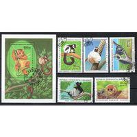 Обезьяны Мадагаскар 1983 год серия из 5 марок и 1 блока