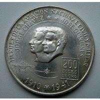 Перу. 200 солей 1975 г.