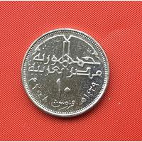 75-03 Египет, 10 пиастров 2008 г.