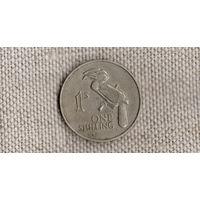 Замбия 1 шиллинг 1964 /фауна//(JJ)