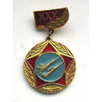 1981 г. 30 лет авиачасти. ВВС