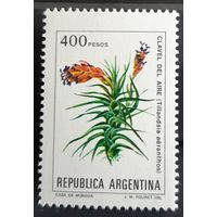 Почтовая марка 1982 Flowers - Аргентина