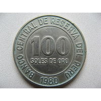 Перу 100 солей 1980 г.