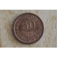 Гвинея-Бисау 50 сентаво 1952