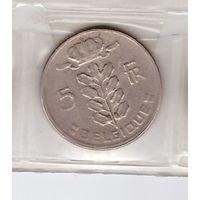 5 франков 1966 Бельгия. Возможен обмен
