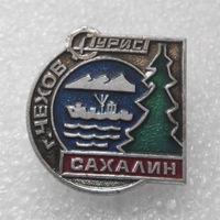 Значок. Турист. Сахалин. г. Чехов #0065